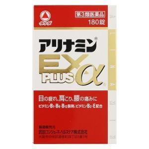 (第3類医薬品) 武田薬品工業 アリナミンEXプラスα 180錠  返品種別B|joshin