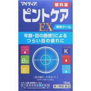 (第3類医薬品) 武田薬品工業 マイティアピントケアEX 15ml  返品種別B|joshin
