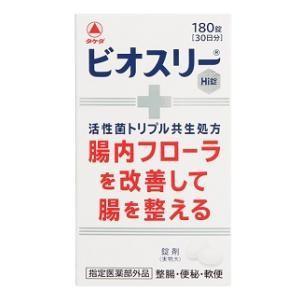 武田コンシューマーヘルスケア ビオスリーHi錠 180錠  返品種別B