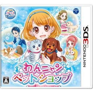 日本コロムビア (3DS)わんニャンペットショップ 返品種別B|joshin