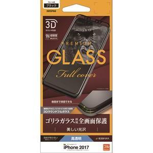 ラスタバナナ iPhone X用 3Dガラスパネル ガラスフィルム ゴリラガラス(ブラック) 3G855IP8AB 返品種別A|joshin