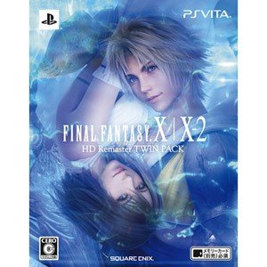 スクウェア・エニックス (PS Vita)FINAL FANTASY X/ X-2 HD Remaster TWIN PACK 返品種別B|joshin