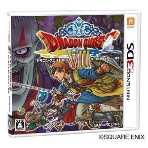 スクウェア・エニックス (3DS)ドラゴンクエストVIII 空と海と大地と呪われし姫君 返品種別B|joshin