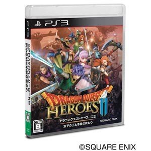 スクウェア・エニックス (PS3)ドラゴンクエストヒーローズII 双子の王と予言の終わりドラクエ 返品種別B|joshin