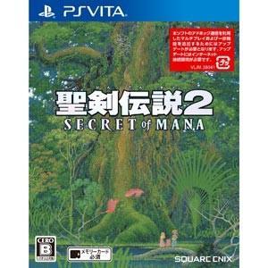 スクウェア・エニックス (PS Vita)聖剣伝説2 シークレット オブ マナ聖剣伝説2シークレットオブマナ 返品種別B|joshin