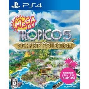 スクウェア・エニックス (PS4)MEGA盛り トロピコ5 コンプリートコレクション 返品種別B