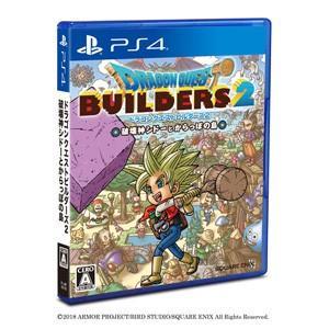 スクウェア・エニックス (封入特典付)(PS4)ドラゴンクエストビルダーズ2 破壊神シドーとからっぽの島 返品種別B