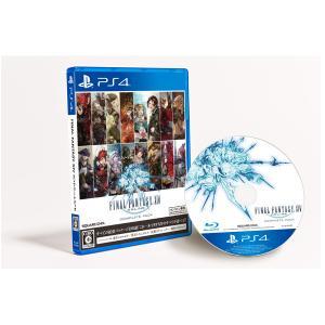 スクウェア・エニックス (PS4)ファイナルファンタジーXIV コンプリートパック [新生エオルゼア...