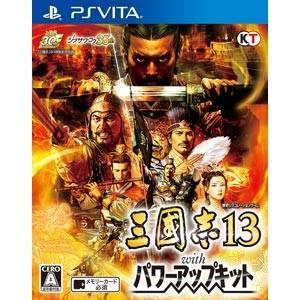 コーエーテクモゲームス (PS Vita)三國志13 with パワーアップキット 返品種別B|joshin