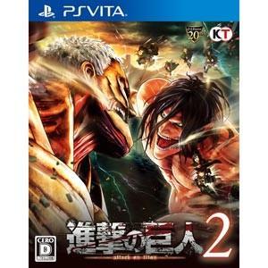コーエーテクモゲームス (PS Vita)進撃の巨人 2(通常版)進撃の巨人2 返品種別B|joshin