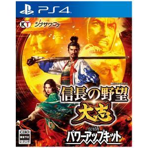 コーエーテクモゲームス (PS4)信長の野望・大志 with パワーアップキット 通常版 返品種別B|joshin
