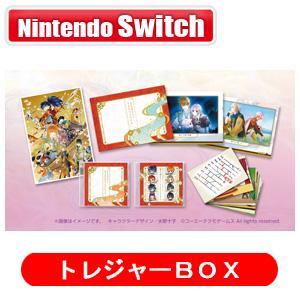 コーエーテクモゲームス (特典付)(Switch)遙かなる時空の中で7 トレジャーBOX 返品種別B