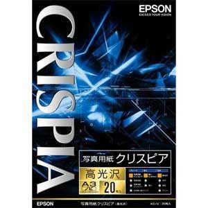 エプソン A3ノビ 写真用紙(高光沢 20枚) ...の商品画像