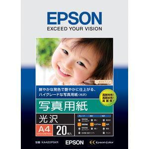 エプソン 写真用紙 <光沢> (A4/ 20枚) KA420PSKR 返品種別A|joshin