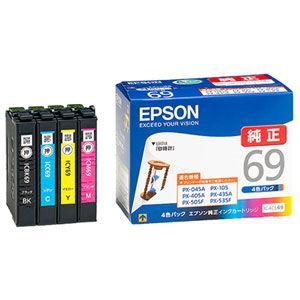 エプソン 純正インクカートリッジ(4色セット)...の関連商品7