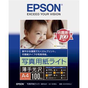 エプソン 写真用紙ライト 薄手光沢 A4サイズ 100枚 KA4100SLU 返品種別A|joshin