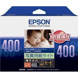 エプソン 写真用紙ライト 薄手光沢 L判 400枚 KL400SLU 返品種別A|joshin