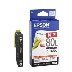 エプソン 純正インクカートリッジ(ブラック・増量) EPSON とうもろこし ICBK80L 返品種別A