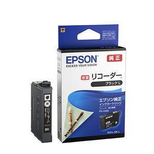 エプソン 純正インクカートリッジ(ブラック・増量) EPSON リコーダーシリーズ RDH-BK-L 返品種別A|joshin
