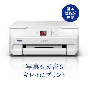 エプソン A4プリント対応 インクジェットプリンタ複合機(6色染料) EPSON Colorio(カ...