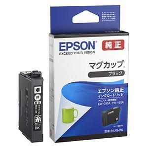 エプソン 純正インクカートリッジ(ブラック) EPSON マグカップ MUG-BK 返品種別A