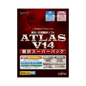 富士通 ATLAS 翻訳スーパーパック V14.0 返品種別A|joshin