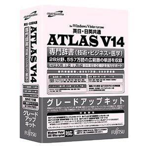 富士通 ATLAS 専門辞書(技術・ビジネス・医学) グレードアップキット V14.0 返品種別B|joshin