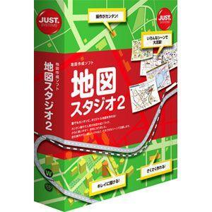 ジャストシステム 地図スタジオ2 通常版 返品種別A|joshin
