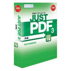 ジャストシステム JUST PDF 3 [作成] 通常版 返品種別A|joshin