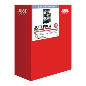 ジャストシステム JUST PDF 3 [作成・高度編集・データ変換] 5本パック 返品種別A|joshin