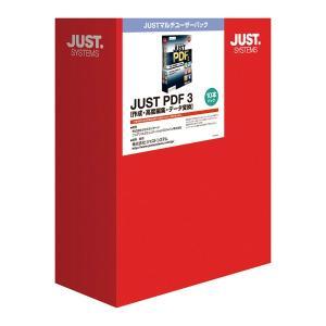ジャストシステム JUST PDF 3 [作成・高度編集・データ変換] 10本パック 返品種別B|joshin