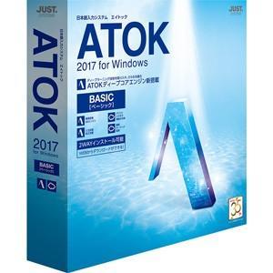 ジャストシステム ATOK 2017 for Windows ベーシック (通常版) 返品種別B|joshin