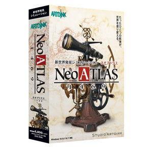 アートディンク (Windows)Neo ATLAS 1469 ネオアトラス1469 返品種別B|joshin