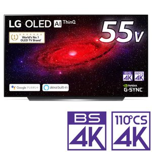(標準設置 送料無料 Aエリアのみ) LGエレクトロニクス 55V型 有機ELパネル4Kチューナー内...