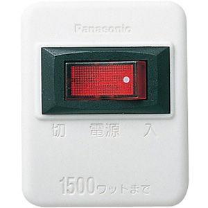 パナソニック スイッチ付タップ(1個口・ホワイト) WHS2001WP 返品種別A|joshin