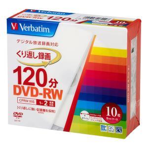 バーベイタム 2倍速対応DVD-RW 10枚パック ホワイトプリンタブル Verbatim VHW12NP10V1 返品種別A