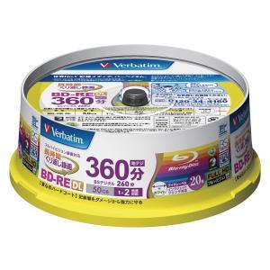 バーベイタム 2倍速対応BD-RE DL 20枚パック 50GB ホワイトプリンタブル Verbatim VBE260NP20SV1 返品種別A