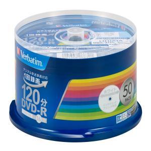 バーベイタム 16倍速対応DVD-R 50枚パック 4.7GB ホワイトプリンタブル Verbatim VHR12JP50V3 返品種別A