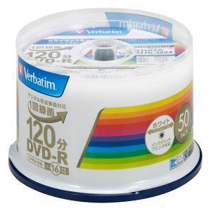 バーベイタム 16倍速対応 DVD-R 50枚パック4.7GB ホワイトプリンタブル Verbatim VHR12JP50V4 返品種別A
