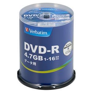 バーベイタム データ用16倍速対応DVD-R 100枚パック 4.7GB ホワイトプリンタブル Verbatim DHR47JP100V4 返品種別A|joshin
