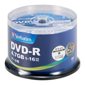 バーベイタム データ用16倍速対応DVD-R 50枚パック 4.7GB ホワイトプリンタブル Verbatim DHR47JP50V4 返品種別A|joshin
