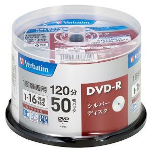 バーベイタム 16倍速対応DVD-R 50枚パ...の関連商品3
