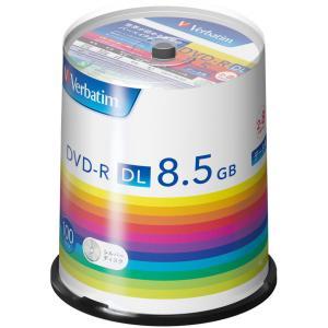 バーベイタム データ用8倍速対応DVD-R DL100枚パック片面8.5GB シルバーレーベル DHR85H100SV1 返品種別A