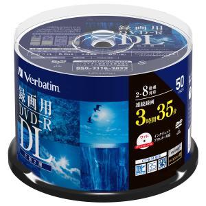 バーベイタム 8倍速対応DVD-R DL 50枚パック8.5GB ホワイトプリンタブル VHR21H...