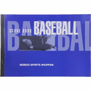 成美堂出版 野球スコアブック ハンディ版 SEB-9102 返品種別A|joshin