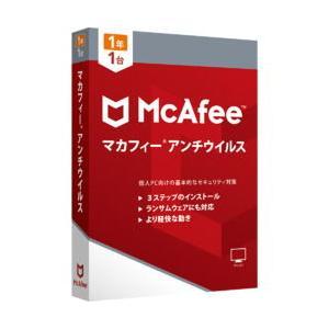 マカフィー マカフィー アンチウイルス(1年版) ※パッケージ版 返品種別B|joshin
