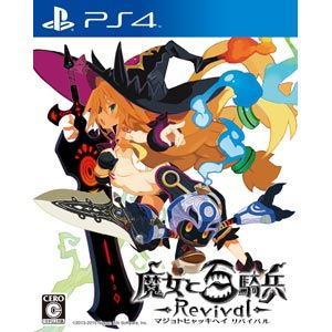 在庫状況:在庫あり/自由悪逆2013年7月25日に発売したPlayStation(R)3ソフト『魔女...
