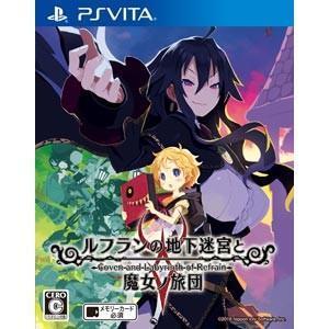 日本一ソフトウェア (PS Vita)ルフランの地下迷宮と魔女ノ旅団(通常版) 返品種別B|joshin
