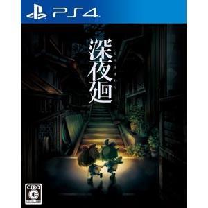 日本一ソフトウェア (PS4)深夜廻(通常版) 返品種別B joshin