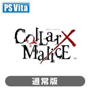 アイディアファクトリー (PS Vita)Collar×Malice(通常版) 返品種別B|joshin